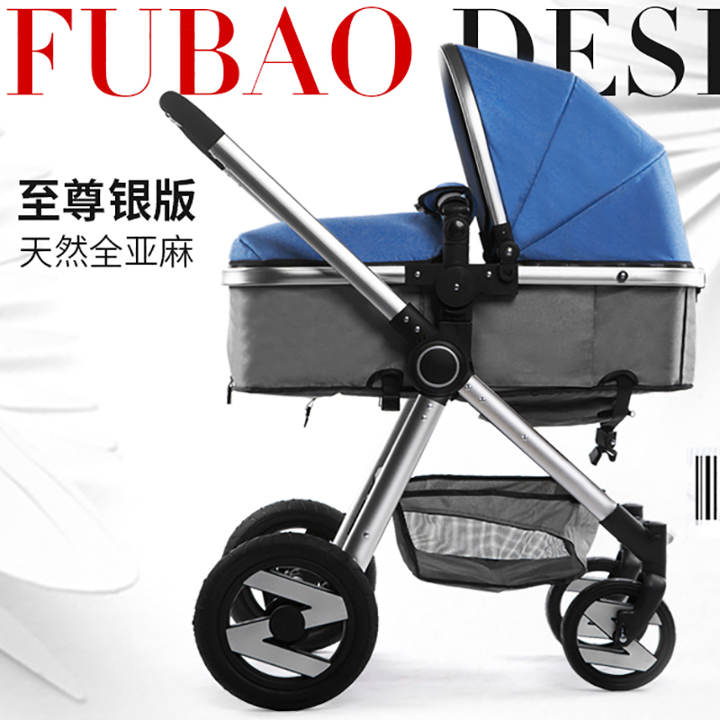 4runner suspension folding baby stroller baby car cart two-way baby stroller bb car baby touch car