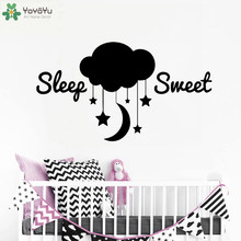 Kids Nursery Rooms Wall Stickers Vinyl Quotes Sleep Sweet Decal Stars Moon Cloud Pattern Art Deaor Crescent Home DIY SYY984