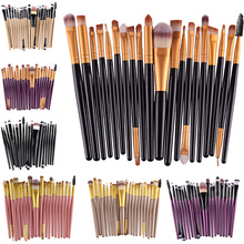 Hot Sale Professional 20pcs Makeup Brushes Set Powder Foundation Eyeshadow Eye Lip Cosmetic Makeup Brushes Maquiagem GUB#