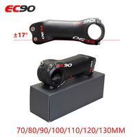 T LOGO tMountain bike world's top series full scale lightweight carbon fiber stem /70 130mm 17 Handle / seat / fork rod