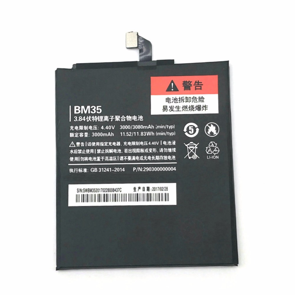 New BM35 3000mAh High Quality Battery for Xiaomi Mi4c Mi 4C mobile phone battery + Tracking Code