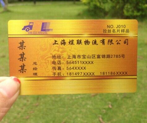 จัดส่งฟรี 0.38 มิลลิเมตร brushed metalic silver PVC ธุรกิจการพิมพ์-ใน นามบัตร จาก อุปกรณ์ออฟฟิศและการเรียน บน   2