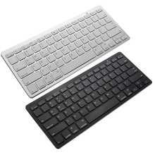 Мини Bluetooth беспроводная клавиатура ультра-тонкий телефон планшет клавиатура для iPad для iPhone для samsung для huawei Android смартфон