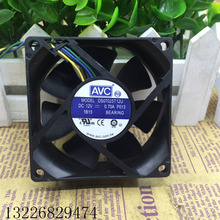 Радиатор процессора кулер вентилятор для DS07025T12U 70*70*25 мм 70 мм 7025 DC 12 В 0.70A P013 4 Pin Компьютер pwm PC охлаждения 18~ 50CFM