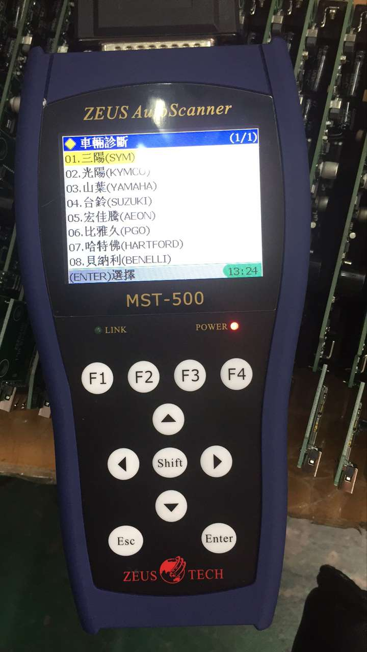 US $299 0 |2018 MST 500 Handheld Motorcycle Diagnostic Scanner for  HONDA/SYM/KYMCO/YAMAHA/KAWASAKI etc Models-in Code Readers & Scan Tools  from