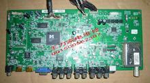 L46M61F motherboard 40-00MS96-MAD2XG 08-46M615D-MA1