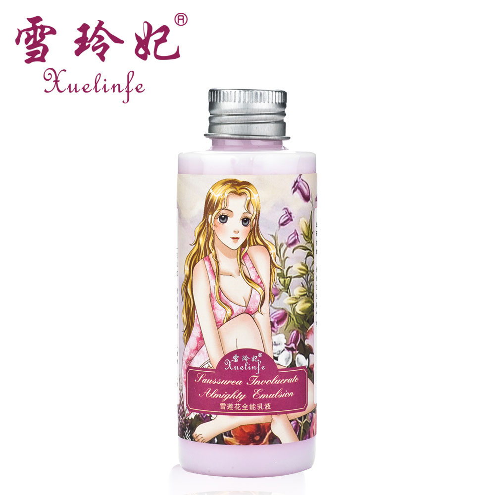 Emulsion 120g moisturizing cream moisturizing whitening moisturizing oil control summer fresh water emulsion female