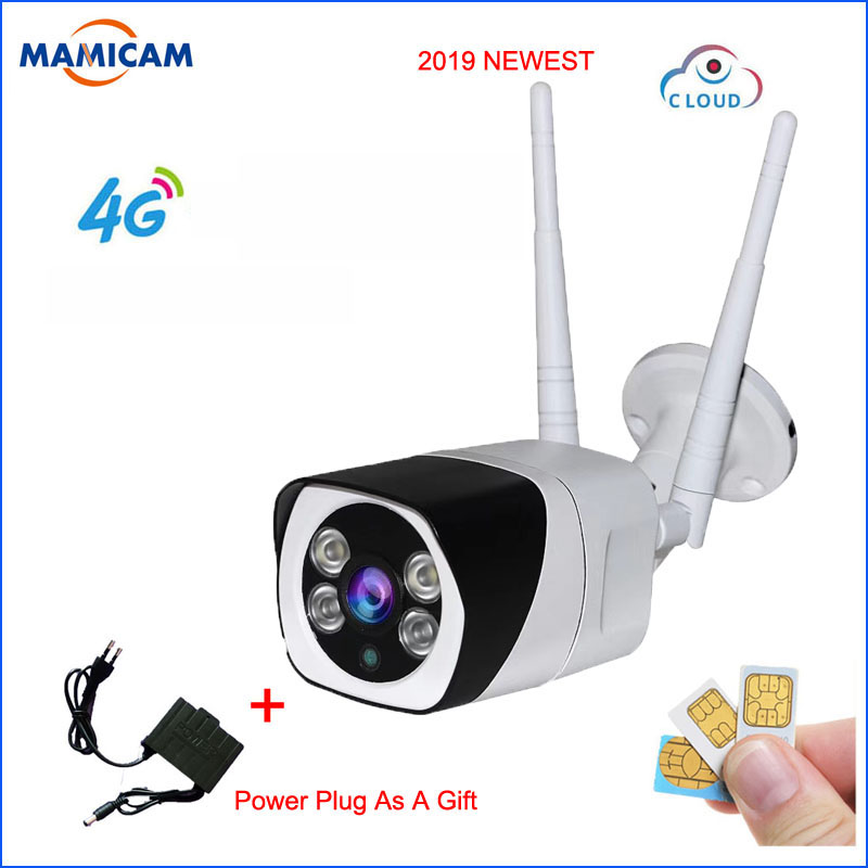 New Bullet IP Camera Wireless GSM 3G 4G SIM Card IP Camera Outdoor 50M IR
