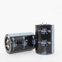 Free shipping 2PCS Electrolytic capacitor 100V 10000UF 10000UF 100V 100v10000uf 35*50 Electrolytic capacitors best quality