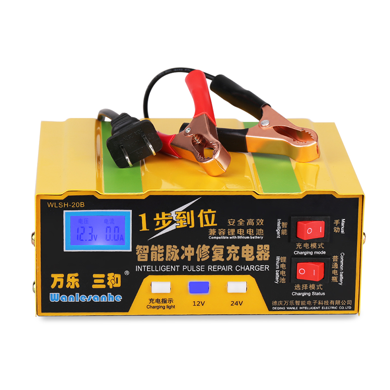 130V-250V Pulse Repair Type Motorcycle Battery Charger 12v 24v Full Automatic Intelligent Car Battery Charger Circuit Protection