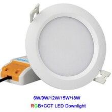 Miboxer 6W/9W/12W/15W/18W RGB+CCT LED Downlight Dimmable Ceiling AC110V 220V FUT062/FUT063/FUT066/FUT068/FUT069