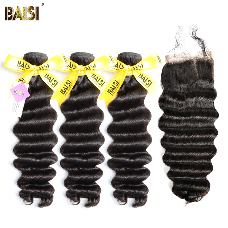 BAISI 100% Unprocessed European Virgin Hair Extensions Natural Wave 8-28inch 3 Bundles with Closure Free Shipping, Natural Color