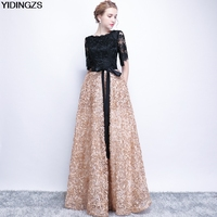 YIDINGZS New Evening Dress Black With Khaki Color Lace Floor Length Long Prom Party Gowns
