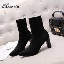 MAIERNISI Sexy Sock Boots Knitting Stretch Boots High Heels For Women Fashion Shoes Spring Autumn Mid-Calf Boots Booties Lady цены онлайн