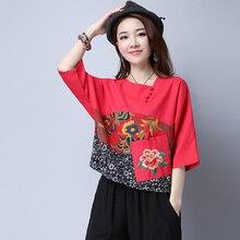 Женская Винтажная футболка с коротким рукавом, Весенняя летняя футболка с рукавом, Цветочная футболка с вышивкой, повседневные топы с круглым вырезом, хлопковая льняная футболка