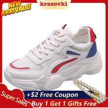 Krasovki 2019 New Wild Breathable Student Sports Shoes Dropshipping Women Old Net Red White Ins Casual