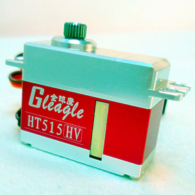 ФОТО Free shipping Global Eagle RC HT515 HV Mini Micro Digital Servo  for swash plate 500 and  450 /480 helicopter Rotor tail