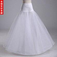 En Stock Anaguas una línea Enagua De la boda Enagua De Novia aro Rockabilly crinolina Enagua De la boda falda accesorios PE28