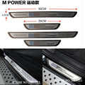Car Accessories M Power Door Sill Scuff Guards Plate Pedals For BMW X1 X3 X5 X6 2006-2016 Car Sticker Decoration Styling Steel
