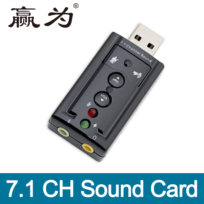 External USB Sound Card 7.1 Channel 3D Audio Adapter With