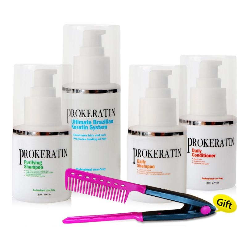 Högkvalitativ mini 120ml brasiliansk keratinbehandlingssätt Rätta håret + Fritt rött kamjämt hår DIY hemma gratis frakt