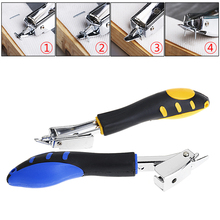 Professional Staple Removers Nail Puller with Rubber Handle Multi Hand Tool