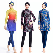 Fashion Printed High elasticity Modest Muslim Swimwear Islamic Swimsuit For Women Hijab Full Coverage