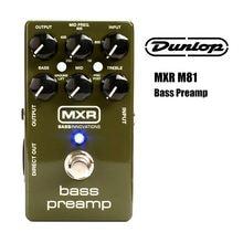 Данлоп MXR М81 бас Преамп бас-гитара эффект педаль