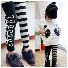 Классические повседневные узкие брюки с принтом зебры для девочек; Детские брюки в черно-белую полоску; Дизайнерская одежда для детей
