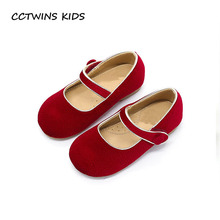 CCTWINS KIDS 2017 Kid Brand Pu Leather Mary Jane Wine Shoe Children Fashion Strap Blue Shoe Toddler Baby Girl Party Flat G1333