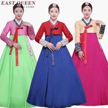 New Design Fashion Korean Traditional Dress Women Hanbok Korean Dress Ancient Clothes Luxury Korean Hanbok KK032