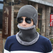 Winter Beanie Burst Knitted Hat Mens Autumn And Models Two-piece Ladies Hats Cap Men Balaclava