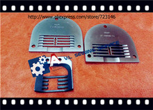 91-058089 y 91-047559 PFAFF de la aguja de perro para PFAFF 591, 574 de 571 Máquina De Coser INDUSTRIAL PFAFF de zapatos.
