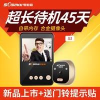 3 ЖК дисплей 120 градусов Широкий формат цифровой глазок двери видео просмотра Дверные звонки двери глаз видео Камера + фотосъемки безопасно