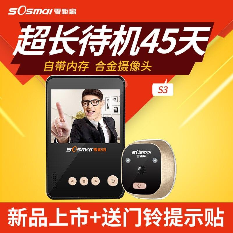 3 ЖК дисплей 120 градусов широкоугольный цифровой видео глазок дверной глазок звонок дверь глаз видео камера + фото съемки камеры безопаснос