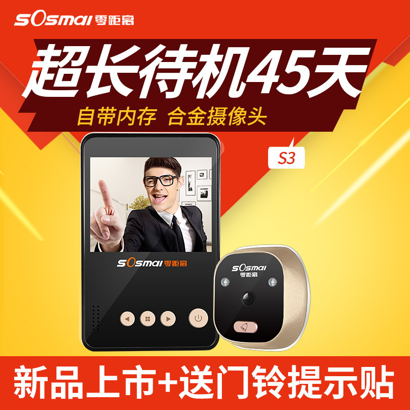 3 LCD 120 Degree Wide Angle Digital Peephole Video Door Viewer Doorbell Door Eye Video Camera + Picture Taking Security Camera монитор wide corporation lcd pa1sa5x корея