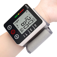 Touch-key Voice Electronic Blood Pressure Meter Hand Wrist Sphygmomanometer Home Blood Pressure Measurement Precision цена