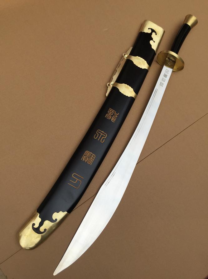 Tai Chi Wushu Kung Fu BroadSwords Tai Chi Dao wallet