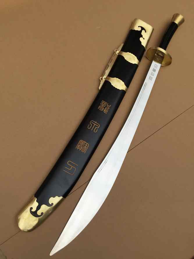 Detail Feedback Questions about Tai Chi Wushu Kung Fu BroadSwords