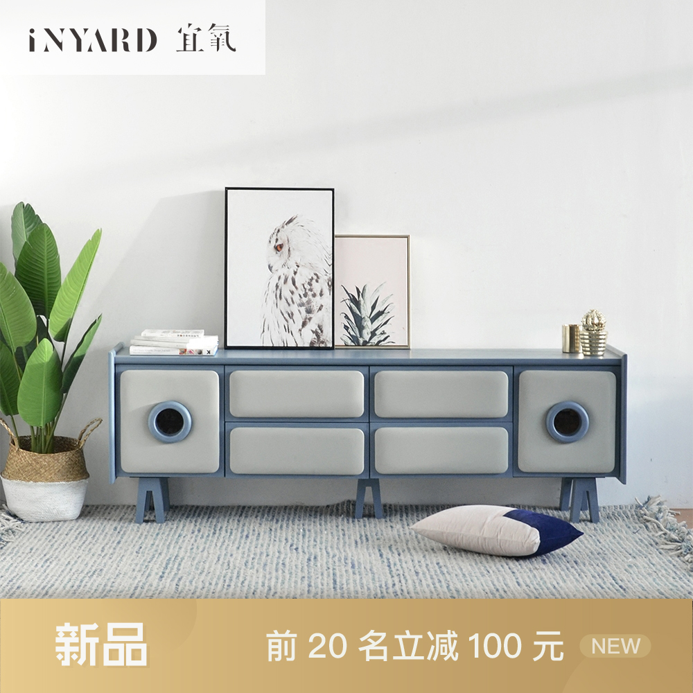 InYard] modern auditions/blue apricots, Nordic, solid wood TV ...