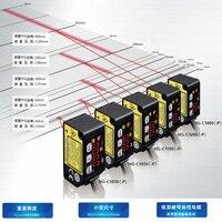 Для HG C1030 C1050 C1100 лазерный датчик перемещения HG C1030 HG C1050 HG C1100 30 мм 50 мм 100 мм Высокая точность датчик дальности