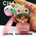 Kiki Kitty Keychain Key Chain Color Bell Car Pendant Diamond Ornaments Diy Kiki  Monchichi Key Buckle