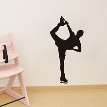 Ice Skating Skater Vinyl Wall Stickers Boys Room Gymnastics Removable Wall Decal Home decor Kids Room mural Art Sticker SA029B
