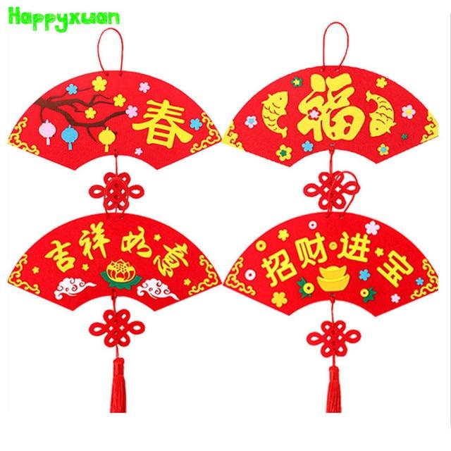 Happyxuan 4pcs Kids Diy Craft Set Felt Hanging Toys Decoration Sets