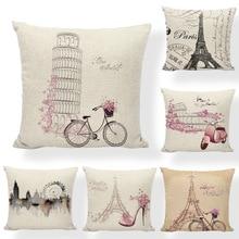 Vintage Royal Tower Paris funda de cojín de bicicleta Vintage decorar 45*45Cm funda de almohada Hotel Houseware hogar sofá sala de estar