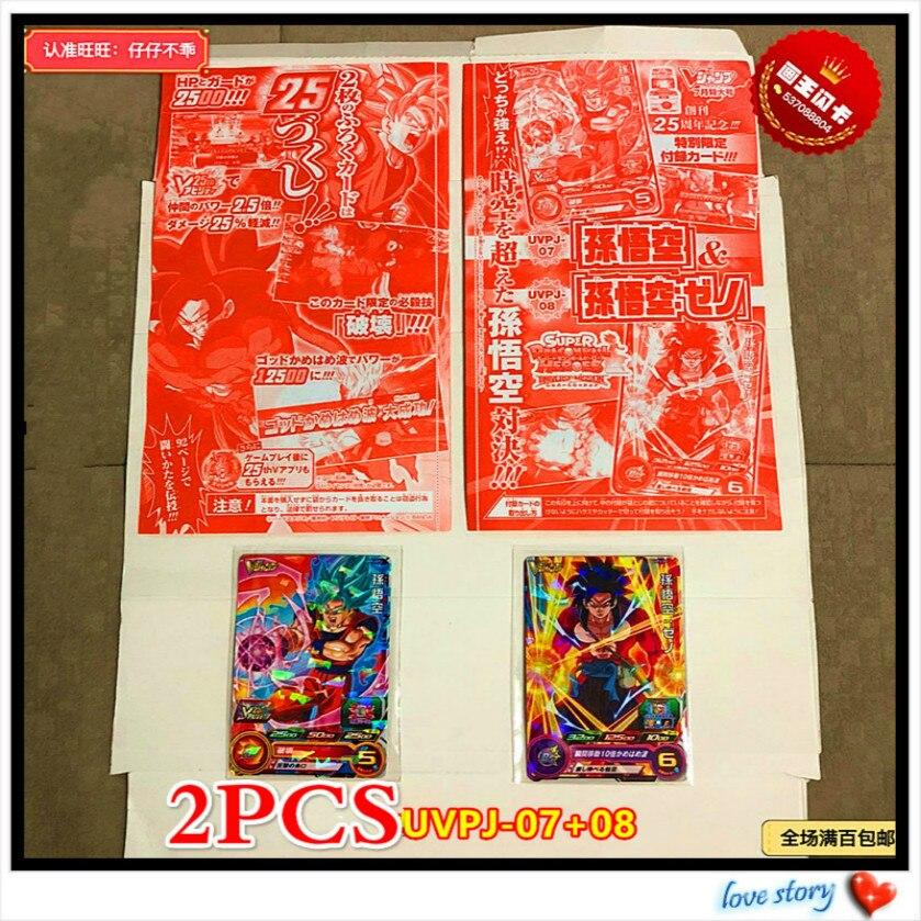 2pcs Japan Original Dragon Ball Hero Card UVPJ 07 08 Goku Toys Hobbies Collectibles Game Collection Anime Cards