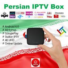 Curdo persa Afegão IPTV Caixa De Streaming De Filmes Da Série Migo 4 K Ultra HD Caixa de TV Android 6.0 Caixa de IPTV Mickyhop GooglePlay VOD