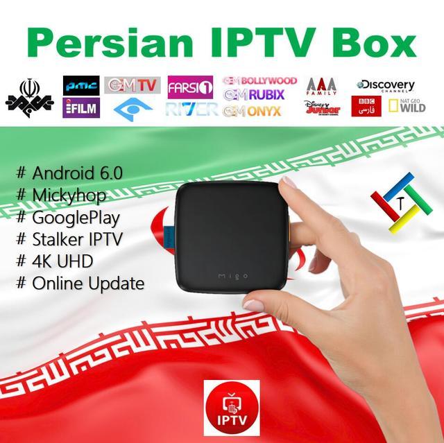 Persian Kurdish Afghan Iptv Movies Series Streaming Box Migo 4k Ultra Hd Tv Android 6 0 Googleplay Mickyhop Vod