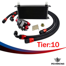 PQY- Universal 10 Row 10AN Aluminum Engine Transmission Oil Cooler Relocation Kit