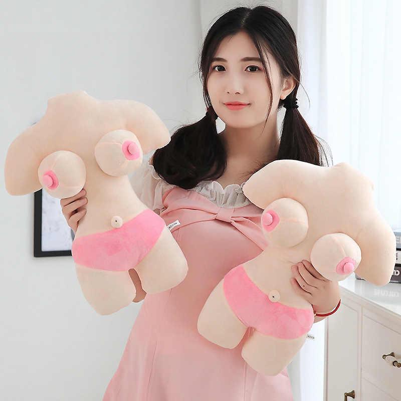 40 ซม. ตุ๊กตาอวัยวะเพศชายของเล่นตุ๊กตา Plush Breast ทางเพศหมอนนุ่มตุ๊กตา Plush หมอนจำลองน่ารักเซ็กซี่ตลกของขวัญ